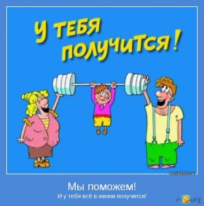 1306099651_motivator-17840