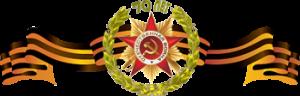 georgievskaja_lenta_head