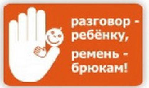 http://ulybkasalym.ru/wp-content/uploads/2015/10/94489.78702.jpeg