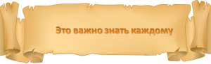 risunok_5