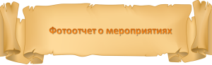 risunok_6