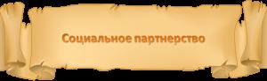 risunok_7