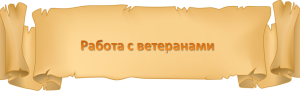 risunok_8