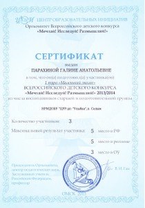 3 mehtay issledyy razmqhlay к п.2.8.; к п.3.6.