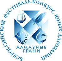 GRANI-logo