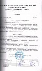 18 №338- 0 29112013 okruz vistavka-forum