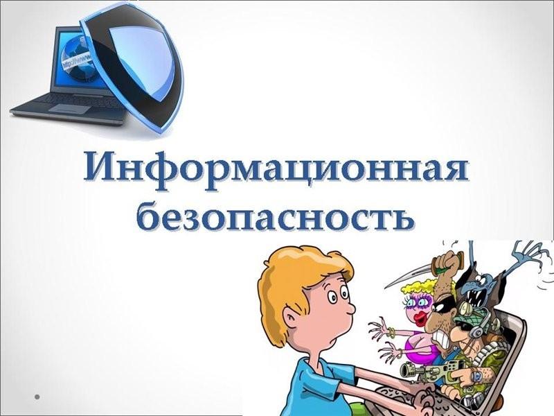 http://ulybkasalym.ru/wp-content/uploads/2017/01/98670104.jpg