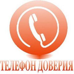 ab0a900574424ad987929b81b9c55241_XL
