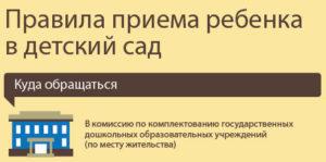 detsad-1