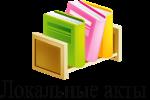 http://ulybkasalym.ru/wp-content/uploads/2018/01/13e3edbac8910ed-150x100.png