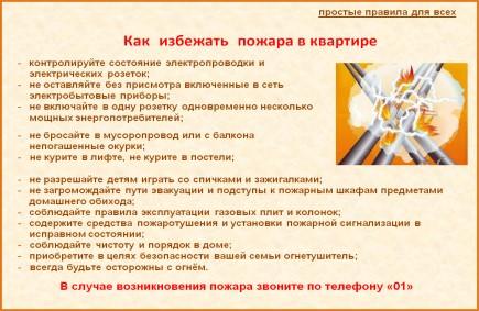 http://ulybkasalym.ru/wp-content/uploads/2018/02/xz.jpg